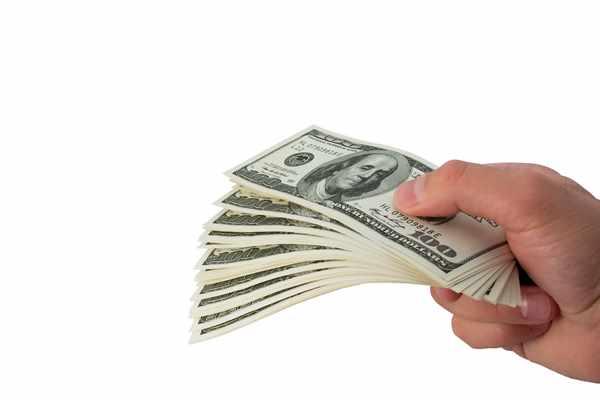Pożyczka zaplo
